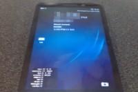 Afbeelding van onaangekondigde BlackBerry A10 duikt op