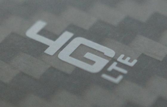 4g-smartphones: de beste 5 toestellen voor 4g-internet