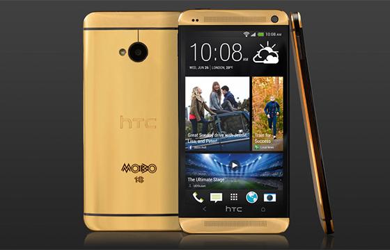 Gouden HTC One kost een klein fortuin