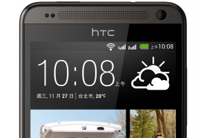 HTC komt met dualsim Desire 700, Desire 601 en Desire 501