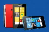'Nokia Lumia 525 specificaties en design uitgelekt'