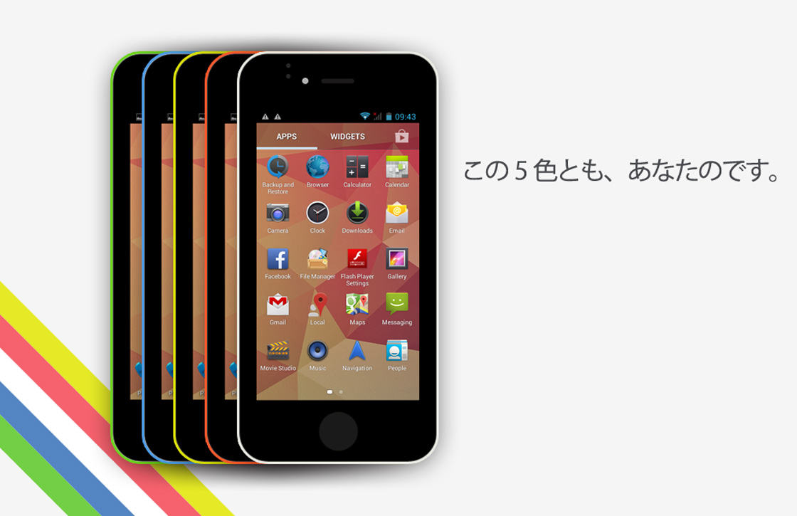 Japanse iPhone 5C-kloon hit op YouTube