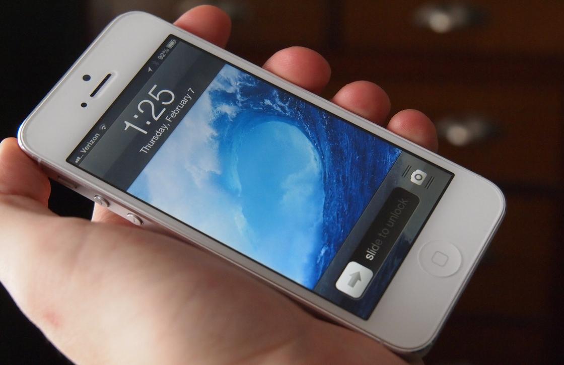 Bedenker 'slide-to-unlock'-functie stopt bij Apple